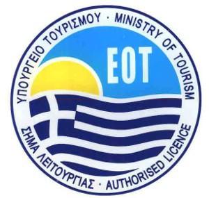 GNTO Logo